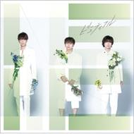 ビューティフル/チンチャうまっか/カナリヤ 【初回盤A】(+DVD)