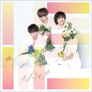 チンチャうまっか/ビューティフル/カナリヤ 【初回盤B】(+DVD)