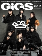 GiGS (ギグス)2021年 1月号 【表紙:BiSH】
