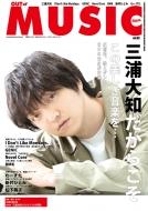 MUSIQ? SPECIAL OUT of MUSIC Vol.69 GiGS 2021年 1月号増刊 【表紙:三浦大知】