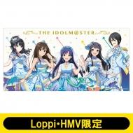 ビッグタオル【Loppi・HMV限定】