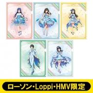 A4 クリアファイル5枚セット【ローソン・Loppi・HMV限定】