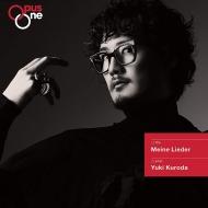 黒田祐貴: Opus One-meine Lieder
