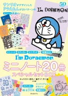 I'm Doraemonミニノート20冊スペシャルセットbox