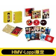【HMV・Loppi限定折りたたみミラー付き】今日から俺は!!劇場版 DVD豪華版(3枚組)