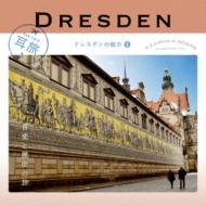耳旅 Ear Trip Cd・ドレスデンの魅力1 ドレスデンの歴史(仮)