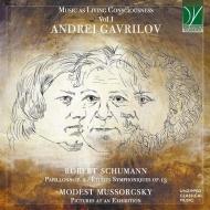 ムソルグスキー:展覧会の絵、シューマン:交響的練習曲、蝶々 アンドレイ・ガヴリーロフ
