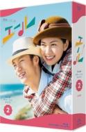 連続テレビ小説 エール 完全版 ブルーレイBOX2 全4枚