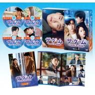 ザ・ゲーム〜午前0時:愛の鎮魂歌(レクイエム)〜DVD-SET1