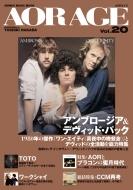 AOR AGE Vol.20 シンコーミュージックムック