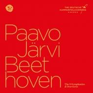 交響曲全集、序曲集 パーヴォ・ヤルヴィ&ドイツ・カンマーフィル(6SACD)