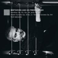 ベートーヴェンと彼のフレンチ・ピアノ〜ピアノ・ソナタ第21番『ワルトシュタイン』、第22番、第23番『熱情』、他 トム・ベギン(フォルテピアノ)(2CD)