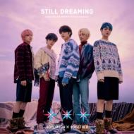 STILL DREAMING 【初回限定盤B】(CD+DVD+フォトブック)