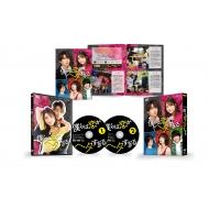 僕らは恋がヘタすぎる DVD-BOX