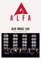 ALFA MUSIC LIVE-ALFA 50th Anniversary Edition【完全生産限定盤】(+2CD)