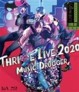 B-PROJECT THRIVE LIVE2020 -MUSIC DRUGGER-【初回生産限定盤】(Blu-ray)