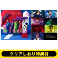 《クリアしおり特典付》 Asayake +Bullet Train 5th Anniversary Tour 2017 Super Trans NIPPON Express (Blu-ray)
