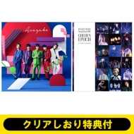《クリアしおり特典付》 Asayake +BULLET TRAIN Arena Tour 2018 GOLDEN EPOCH AT SAITAMA SUPER ARENA 【通常盤】