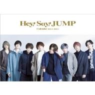 Hey!Say!JUMPカレンダー 2021.4→2022.3(ジャニーズ事務所公認)