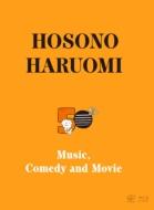 Hosono Haruomi 50th 〜Music, Comedy and Movie〜【完全生産限定Blu-ray BOX SET】