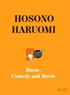 Hosono Haruomi 50th 〜Music, Comedy and Movie〜【完全生産限定DVD BOX SET】