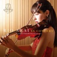 高崎芸術劇場 大友直人Presents T-Shotシリーズ vol.1 荒井里桜 IN CONCERT(CD+DVD)