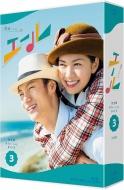 連続テレビ小説 エール 完全版 Blu-ray BOX3