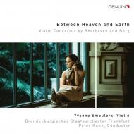 ベートーヴェン:ヴァイオリン協奏曲、ベルク:ヴァイオリン協奏曲 イフォンネ・スムーラース、ペーター・クーン&フランクフルト・ブランデンブルク市立管弦楽団