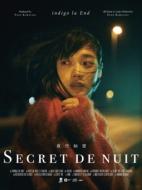 夜行秘密【初回限定盤A】(+Blu-ray)