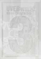 UVERworld Video Complete -act.3-【初回生産限定盤】