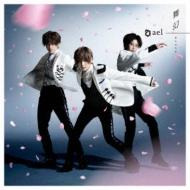 舞幻【初回限定盤A】(+DVD)