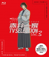 名探偵コナン 赤井一家 TV SELECTION Vol.3