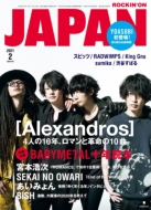ROCKIN' ON JAPAN (ロッキング・オン・ジャパン)2021年 2月号【表紙:[Alexandros]】