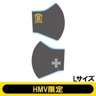 マスクカバー 第8特殊消防隊 Lサイズ / 炎炎ノ消防隊×HMV POP UP Store 限定グッズ