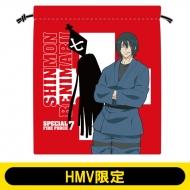 巾着 新門紅丸 / 炎炎ノ消防隊×HMV POP UP Store 限定グッズ