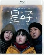 『星の子 通常版』Blu-ray