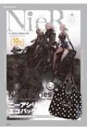 ニーアシリーズエコバッグ・10周年記念ムック付き