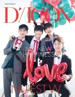 Dicon vol.1 NU'EST W写真集『MY NEW HAPPINESS』JAPAN EDITION