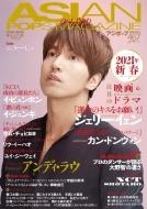 Asian Pops Magazine 149号
