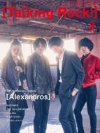 Talking Rock! 2021年 2月号増刊 「[Alexandros] 特集」