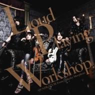 Loud Playing Workshop