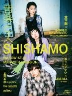 音楽と人 2021年 7月号 【表紙:SHISHAMO】