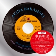 ANNIVERSARY COMPLETE ANALOG SINGLE COLLECTION 1982-1991【30枚組】【完全生産限定商品】(7インチ+12インチ+カセットテープ/BOX仕様)
