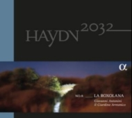 ハイドン:交響曲第63番、第43番、第28番、バルトーク:ルーマニア民族舞曲 ジョヴァンニ・アントニーニ&イル・ジャルディーノ・アルモニコ (2枚組アナログレコード)