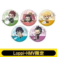 缶バッジ5個セット(A)【Loppi・HMV限定】