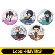 缶バッジ5個セット(B)【Loppi・HMV限定】