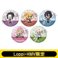 缶バッジ5個セット(C)【Loppi・HMV限定】