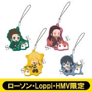 ラバーストラップ4個セット(A)【ローソン・Loppi・HMV限定】
