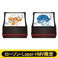 [2次受付] スタンプ2個セット(B)【ローソン・Loppi・HMV限定】
