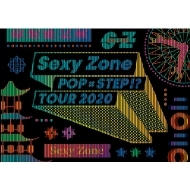 Sexy Zone POP×STEP!? TOUR 2020【初回限定盤】+α